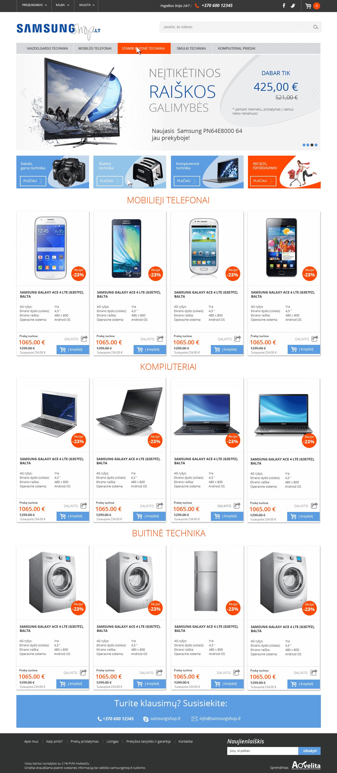 Samsung e-shop dizainas
